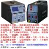 广州冷焊机厂家 恒蕊机电 金属门窗焊接设备 厨具焊接