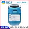 高聚物涵洞防水涂料_江苏大丰SBR改性沥青路面防水材料低价销