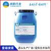 启东雨晴伟业GS-2溶剂型涵洞防水材料江苏价格低