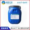 江苏溧阳非固化橡胶沥青路面防水材料、PB-I路面防水涂料厂家
