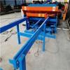 厂家直销 隧道钢筋笼焊接机 钢筋网片排焊机 数控焊笼机