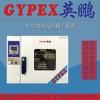 惠州英鹏防爆干燥箱-电加热恒温BYP-040GX