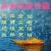 广饶县迅捷代理记账业务开年优惠进行中