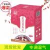 润泽神农 红豆薏米水 速溶型固体饮料批发代理