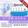浑源县阅卷服务 自动阅卷