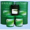 锂基脂代加工锂基脂是什么油?黑田润滑油代加工锂基脂