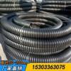 碳素波纹管 地埋线缆保护管CFRP碳素波纹管DN65批发价格