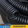 碳素螺纹穿线管地埋电线保护管 PE黑色波纹盘管直径50碳素管
