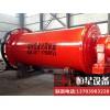广西容县新型黄锡矿球磨机的出现 打破低产能噩梦