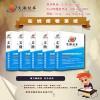 林西县联考阅卷平台 电子阅卷软件