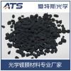 爱特斯供应 真空镀膜材料 高含量五氧化二铌Nb2O5