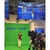 虚拟演播室设计蓝箱绿箱摄影棚灯光设计抠像慕课金融录播系统