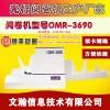 武宣县光标阅读机便宜 自制光标阅读机