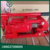 液压钢丝绳切断器 QY30切割钢丝绳机器