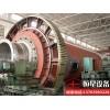 厂家直销供应氧化铝球磨机、球磨机、价格合理