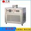 冲击试验低温槽 低温196液氮低温槽
