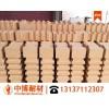 耐火材料 郑州耐火材料公司 耐火砖 河南耐火砖