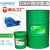 真空泵油代加工-真空泵油适合哪些机器上?黑田厂家直供真空泵油