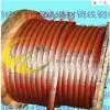 东莞文达电气铜绞线系列
