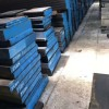 718H模具钢 加硬模具钢 抚顺进口钢材 光板精板加工