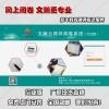 莒南县电子阅卷系统软件 网上阅卷厂家