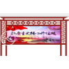 新款宣传栏滚动公交站台中国红党建牌生产制造厂家