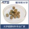 厂家直销供应 一氧化钛 高纯度一氧化钛光学镀膜材料