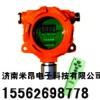 有毒气体检测仪-可燃性气体浓度检测仪器-济南米昂电子