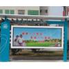 挂墙开启宣传栏消防宣传栏滚动公交站台厂家供应商
