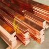 珠三角优质硬铜排供应 大量批发欢迎咨询