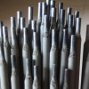 D708碳化钨合金耐磨焊条厂家现货可发