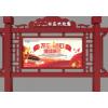 徐州供应校园宣传栏滚动公交站台中国红党建牌