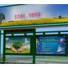 徐州厂家供应宣传栏广告牌公交站台党建牌精神堡垒