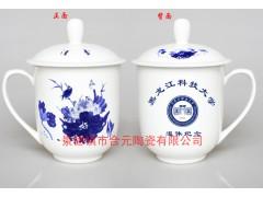 创意礼品陶瓷茶杯 景德镇陶瓷茶杯厂家