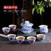 中式家用办公简约陶瓷泡茶壶茶杯套装 厂家定制功夫茶具套装