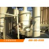 稀土磨粉机,大型陶瓷磨粉设备