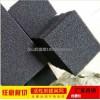 活性炭聚氨酯过滤 20PPI活性炭过滤绵过滤材料泡棉50mm