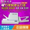 隆安县高考专用阅读机 考试光标阅读机