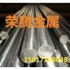 现货FCD450-10球墨铸铁棒材FCD450-10生铁厂家