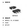 NV4054 线性锂离子电池充电器
