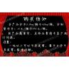 扬州百丰鑫带您体验冷灌缝胶修补路面裂缝方便快捷