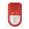 SG-991火灾声光警报器-编码型声光报警器