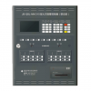 JB-QBL-MN/310 火灾报警控制器(联动型)