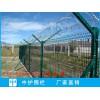 铁丝网护栏多少钱 恩平市政绿化带刺铁围栏道路阻隔网