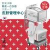 韩国reskin氢氧水雕小气泡清洁美容院无创水光针仪器皮肤管