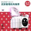 五代5头小气泡美容仪韩国超微家用吸黑头清洁注氧仪美容院专用仪