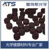 爱特斯厂家生产 高纯三氧化二钛压片 光学级三氧化二钛