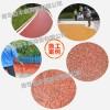 江西鹰潭百丰鑫聚氨酯彩色路面喷涂剂快速打造多彩公园