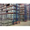 山西运城厂家定制大型仓储货架多层库房货架低价出售