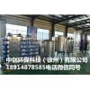 徐州洗衣液设备 生产洗衣液设备的厂家 洗衣液设备价格